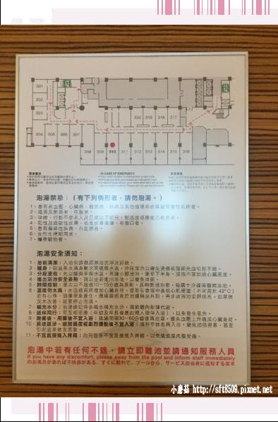 107.10.27.(40)礁溪長榮鳯凰酒店泡湯+用餐.JPG