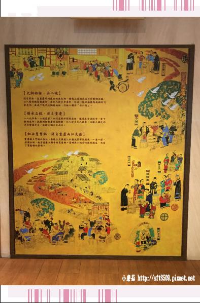 107.10.27.(57)礁溪長榮鳯凰酒店泡湯+用餐.JPG