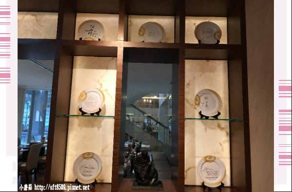 107.10.27.(58)礁溪長榮鳯凰酒店泡湯+用餐.JPG