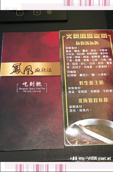 107.10.27.(65)礁溪長榮鳯凰酒店泡湯+用餐.JPG