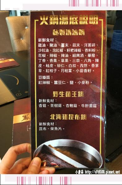 107.10.27.(66)礁溪長榮鳯凰酒店泡湯+用餐.JPG
