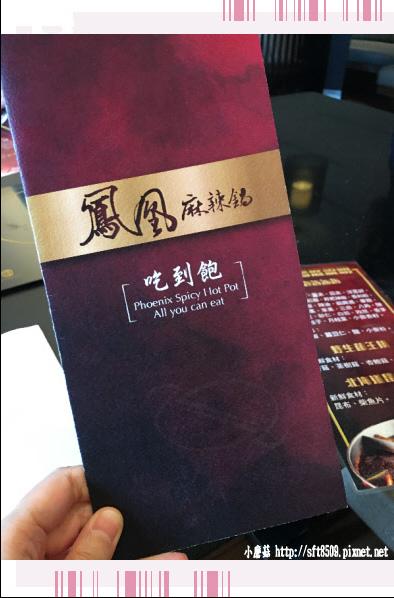 107.10.27.(67)礁溪長榮鳯凰酒店泡湯+用餐.JPG