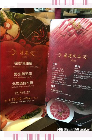 107.10.27.(68)礁溪長榮鳯凰酒店泡湯+用餐.JPG