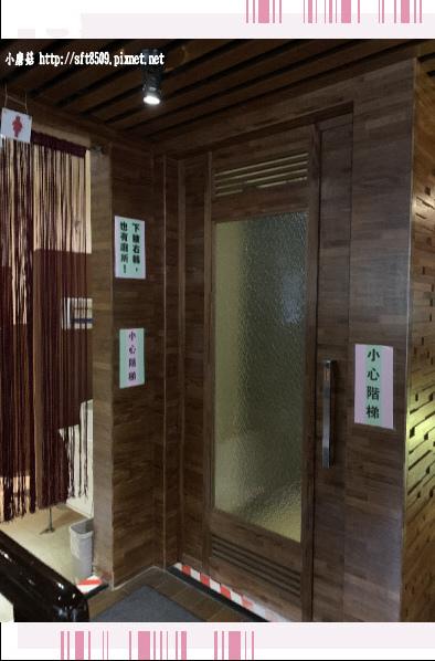 107.12.27.(15)天母-湯瀨溫泉會館.JPG