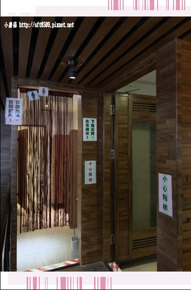 107.12.27.(16)天母-湯瀨溫泉會館.JPG