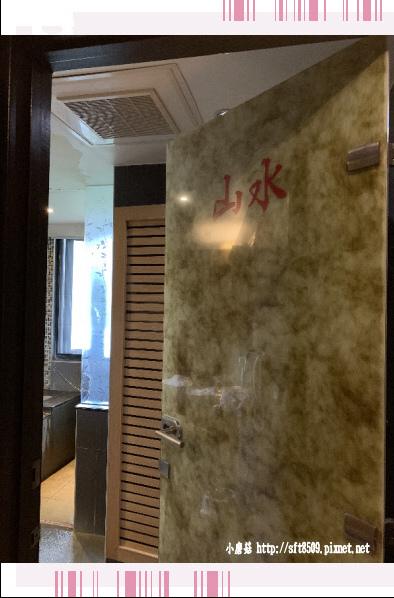 107.12.27.(18)天母-湯瀨溫泉會館.JPG