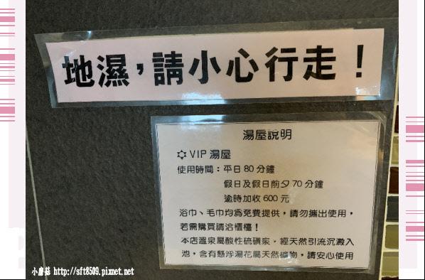 107.12.27.(30)天母-湯瀨溫泉會館.JPG