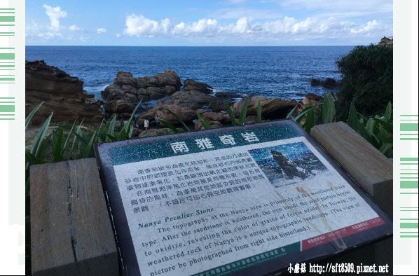 107.8.19.(4)南雅奇岩.JPG