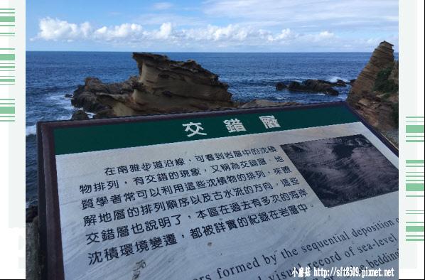 107.8.19.(5)南雅奇岩.JPG