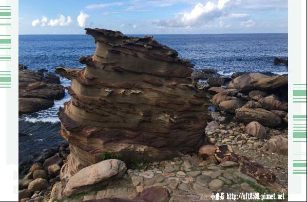 107.8.19.(6)南雅奇岩.JPG