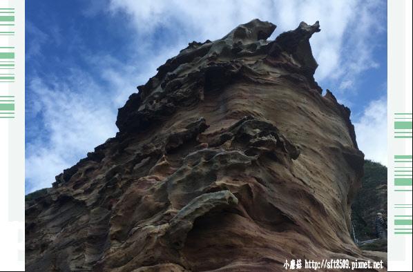 107.8.19.(24)南雅奇岩.JPG