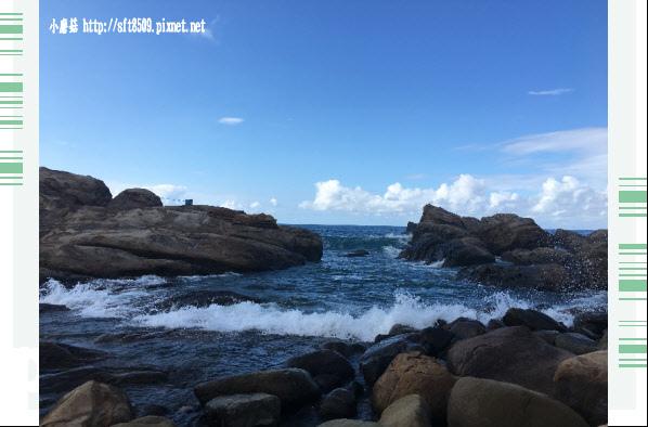 107.8.19.(28)南雅奇岩.JPG