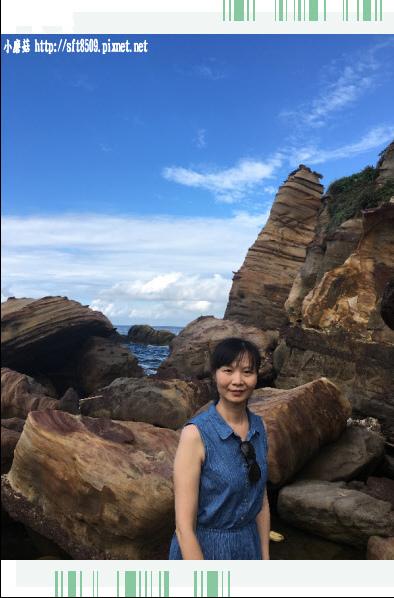 107.8.19.(62)南雅奇岩.JPG