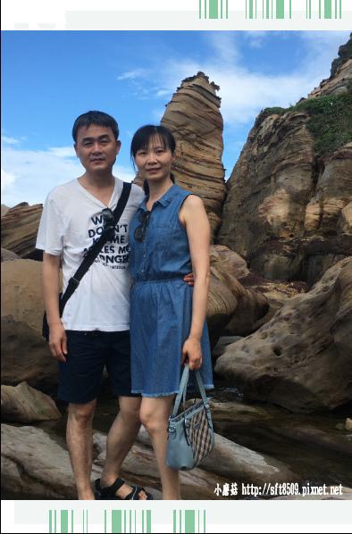 107.8.19.(71)南雅奇岩.JPG