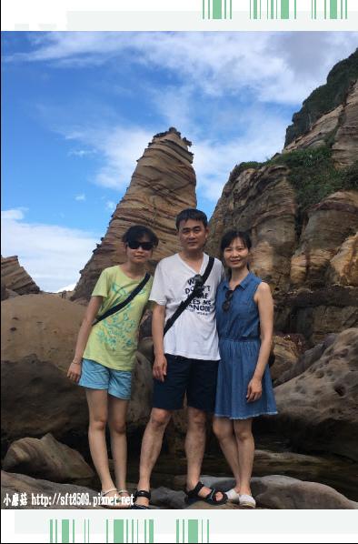 107.8.19.(73)南雅奇岩.JPG