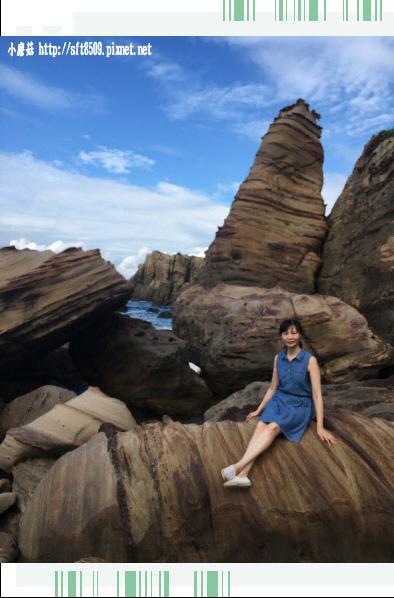 107.8.19.(93)南雅奇岩.JPG