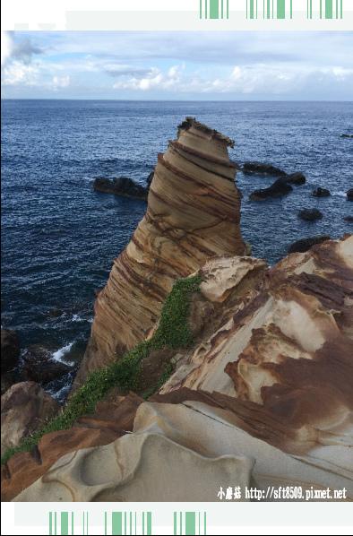 107.8.19.(102)南雅奇岩.JPG