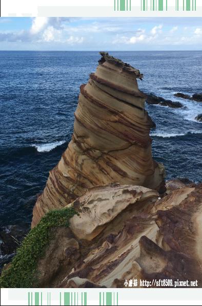 107.8.19.(103)南雅奇岩.JPG