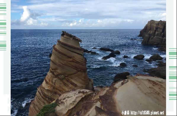 107.8.19.(105)南雅奇岩.JPG