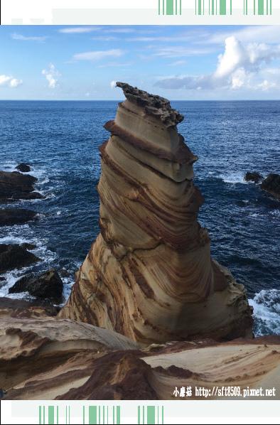 107.8.19.(107)南雅奇岩.JPG
