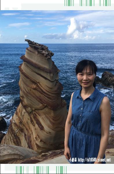 107.8.19.(109)南雅奇岩.JPG