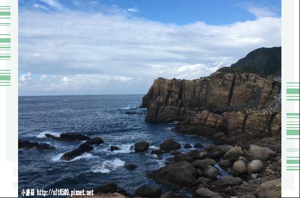 107.8.19.(114)南雅奇岩.JPG
