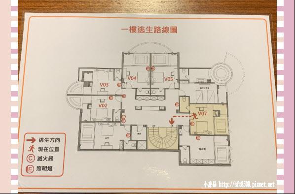 108.1.5.(12)烏來-雲頂溫泉行館.JPG