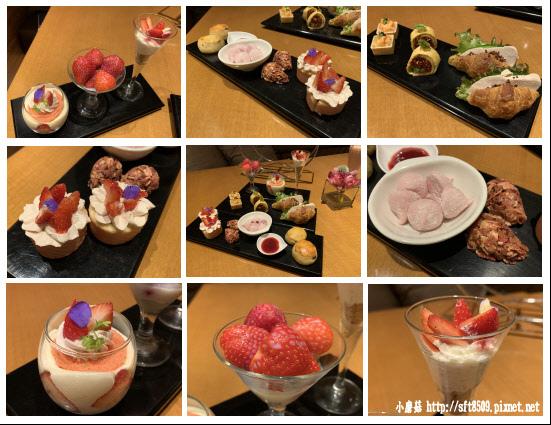 108.1.10.(51)新竹-喜來登‧冬季草莓戀人下午茶.JPG
