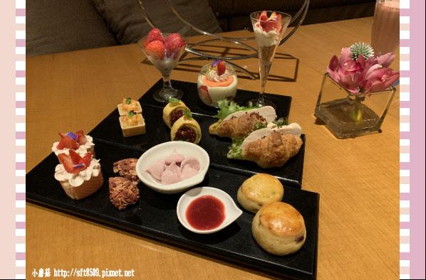 108.1.10.(32)新竹-喜來登‧冬季草莓戀人下午茶.JPG