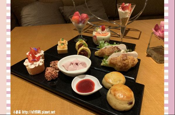 108.1.10.(33)新竹-喜來登‧冬季草莓戀人下午茶.JPG