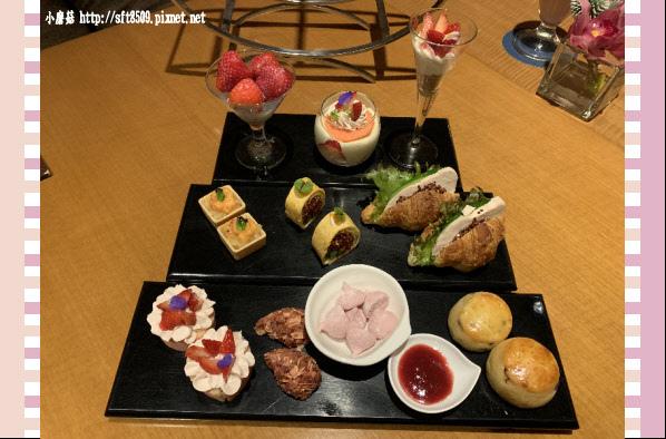 108.1.10.(34)新竹-喜來登‧冬季草莓戀人下午茶.JPG