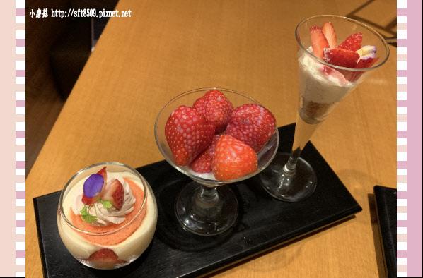 108.1.10.(35)新竹-喜來登‧冬季草莓戀人下午茶.JPG