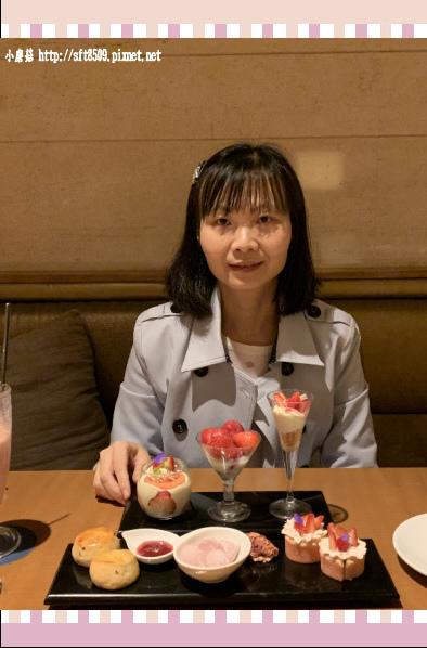 108.1.10.(49)新竹-喜來登‧冬季草莓戀人下午茶.JPG