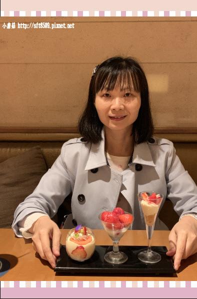 108.1.10.(50)新竹-喜來登‧冬季草莓戀人下午茶.JPG