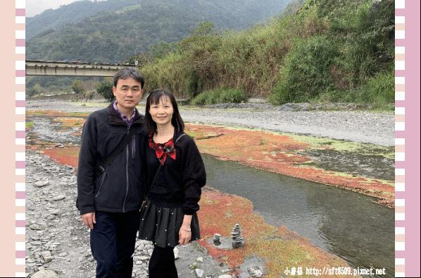108.1.19.(42)南投-武界部落‧冬季限定美景.JPG