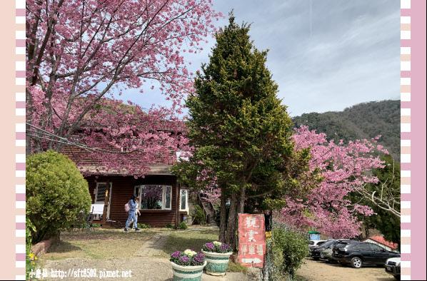 108.2.16.(1)拉拉山-觀雲休憩山莊.JPG