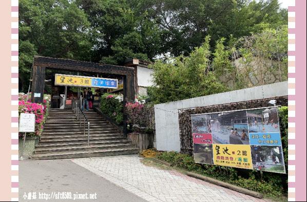 108.2.17.(9)皇池溫泉御膳館.JPG