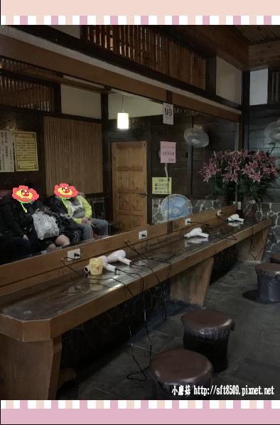 108.2.17.(33)皇池溫泉御膳館.JPG