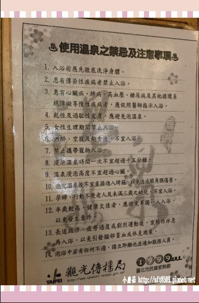 108.2.17.(52)皇池溫泉御膳館.JPG