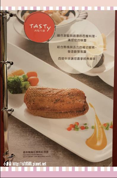 108.2.13.(13)西堤牛排慶生.JPG