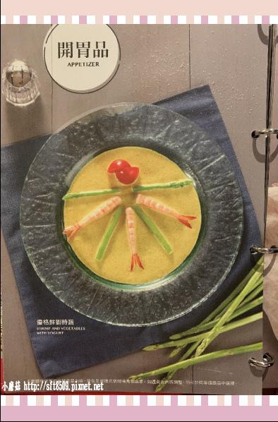 108.2.13.(20)西堤牛排慶生.JPG
