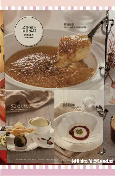 108.2.13.(24)西堤牛排慶生.JPG
