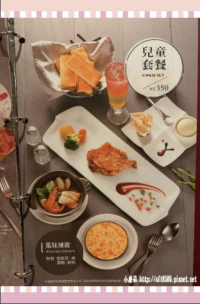 108.2.13.(27)西堤牛排慶生.JPG