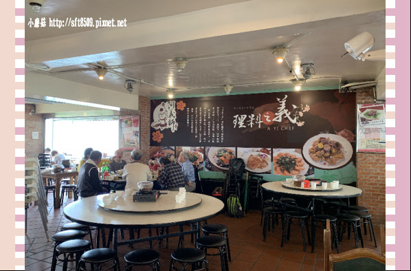 108.2.19.(8)貓空-阿義師的大茶壼‧創意茶餐廳.JPG