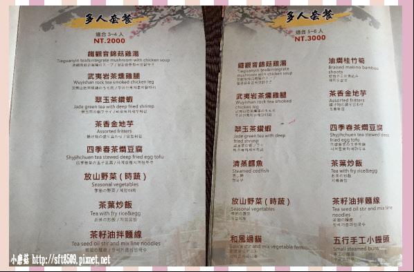 108.2.19.(19)貓空-阿義師的大茶壼‧創意茶餐廳.JPG