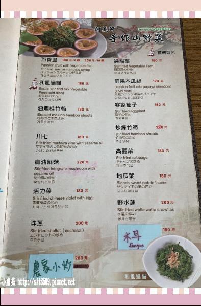 108.2.19.(27)貓空-阿義師的大茶壼‧創意茶餐廳.JPG