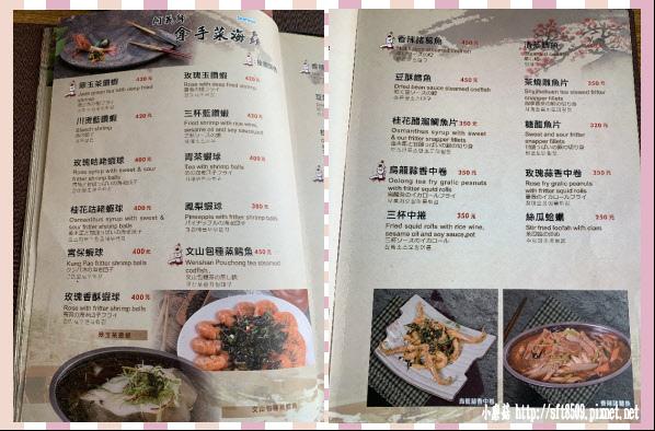 108.2.19.(30)貓空-阿義師的大茶壼‧創意茶餐廳.JPG