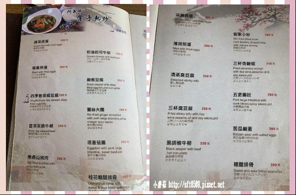 108.2.19.(32)貓空-阿義師的大茶壼‧創意茶餐廳.JPG
