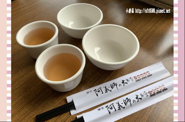 108.2.19.(37)貓空-阿義師的大茶壼‧創意茶餐廳.JPG