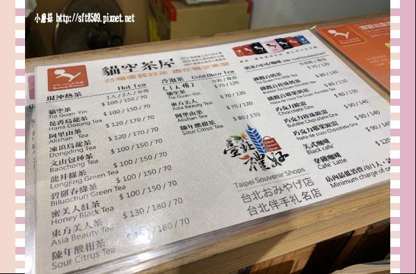 108.2.19.(141)貓空-樟樹步道賞閃閃淚光魯冰花.JPG